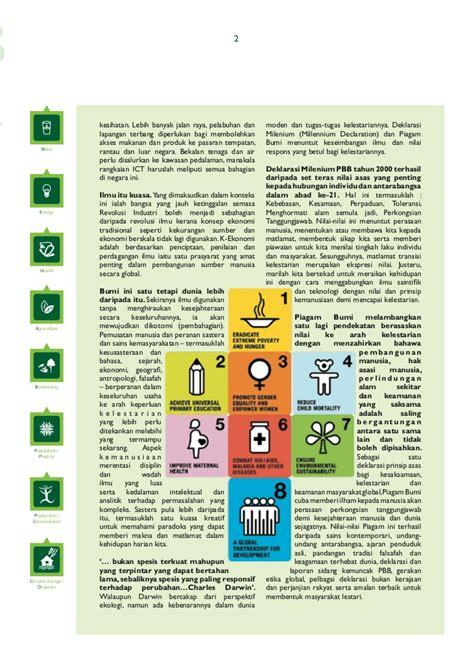 usm apex sustainabilityfactsheetsbm