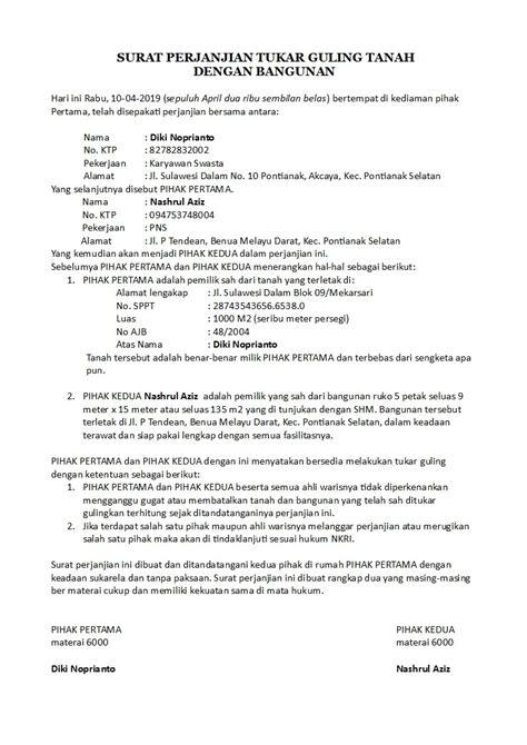 contoh surat perjanjian tukar guling  benar  sah