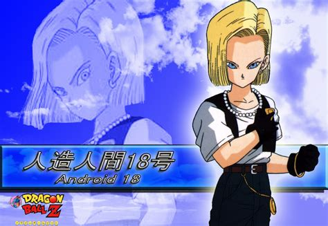 android  dragon ball  page    zerochan anime