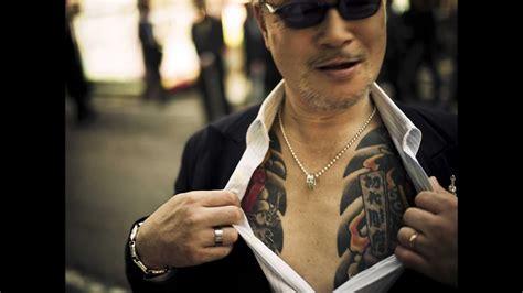 yakuza mafia en japon youtube
