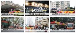 廣州到香港九龍尖沙咀西-中港通巴士-香港車票-Hopetrip旅遊網