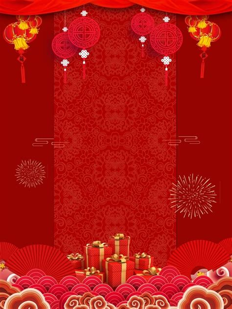 red festive chinese style pig year spring festival