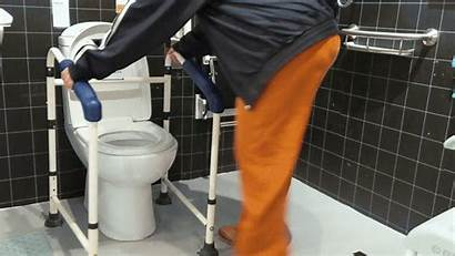 Bathroom Safety Toilet Rail Seat Sit Support