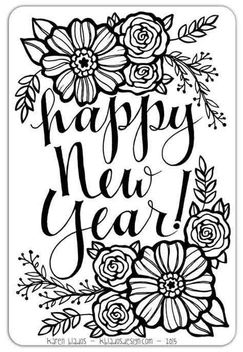 Hello 2016!   Free adult coloring pages, Coloring pages