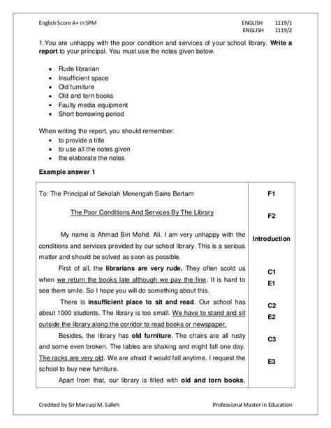 Essay formal letter complaint about school canteen pt3