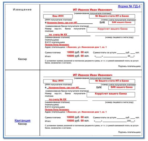 Оплата квитанции на комиссионные сборы для прохождение техосмотра в казахстане 2018 году