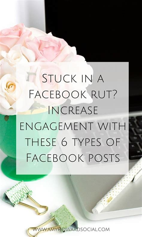 Stuck In a Facebook Rut? Increase Engagement with These 6 ...