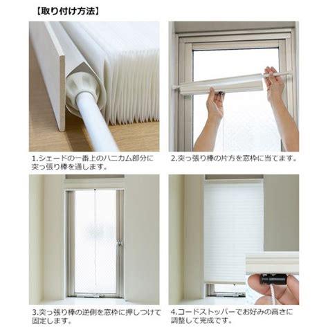 縦長 窓 カーテン