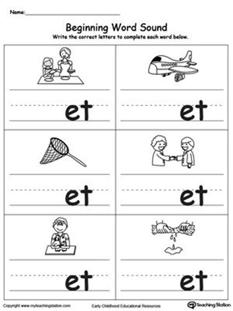 beginning word sound et words phonics reading words