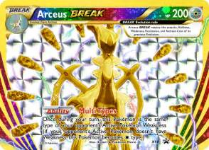 Mewtwo Ex Deck by All Pokemon Break Cards Images Pokemon Images