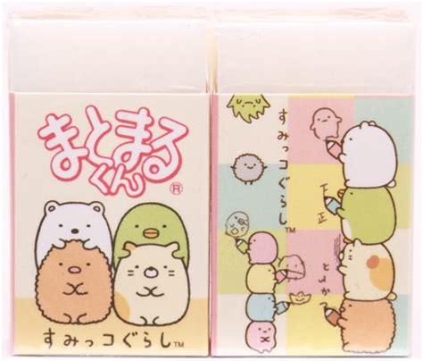 sumikkogurashi shy drawing animals eraser  japan