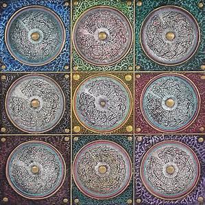 Islamic, Artwork, By, Ahmad, Azzubaidi