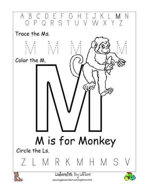 6 best images of letter m worksheets printable free