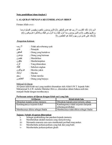 nota pendidikan islam tingkatan