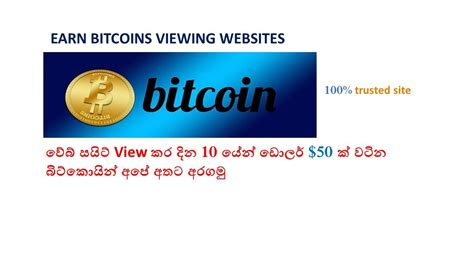 Learn how the currency has seen major spikes and crashes, as well as differences in prices across exchanges. How To earn us $50 worth bitcoin in 10 days (10MB VIDEO ...