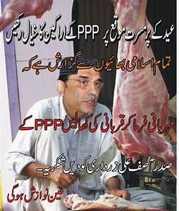 Funny Picture zardari | Pak101.com