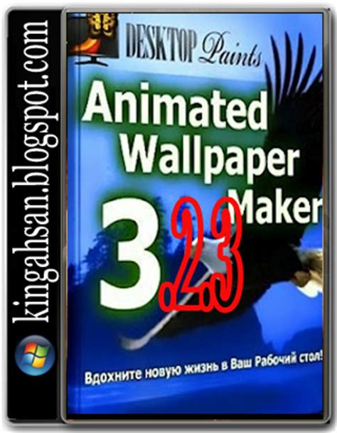 Animated Wallpaper Maker 4 3 5 - free softwares animated wallpaper maker 3 2 3