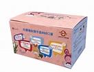 口罩盒-包裝紙盒批發工廠/冠誼美術印刷
