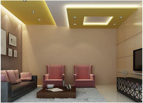 False Ceiling Designs For Small Interior Hbm Blog