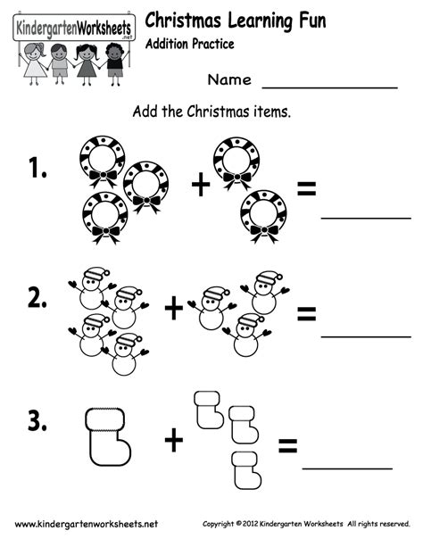 kindergarten addition worksheet printable