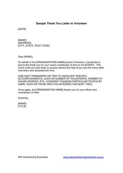 volunteer hours letter best photos of verification of volunteer hours letter
