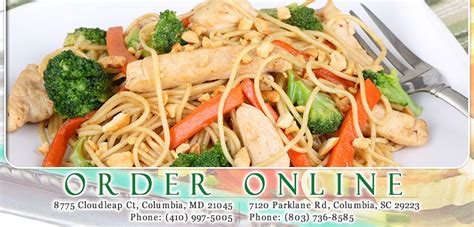china garden columbia mo food columbia md delivery food