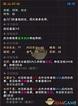《我來自江湖》雪山劍法武學屬性效果一覽 (攻略) - 遊戲攻略 遊戲世界