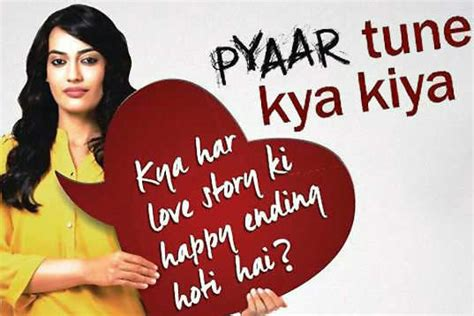 zing  geared   launch pyaar tune kya kiya season