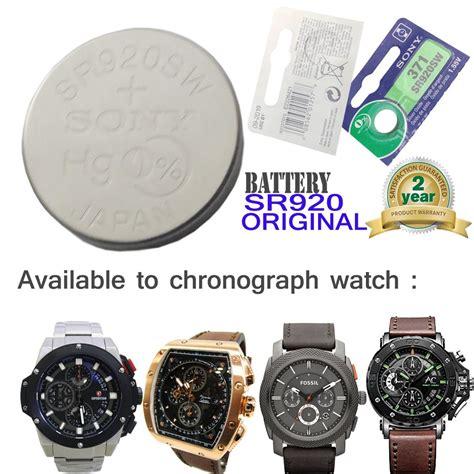jual baterai baterei batere battery jam tangan alexandrechristie expedition fossil dll type