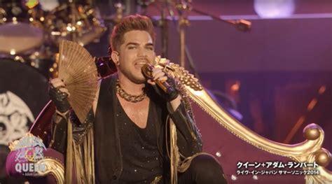 adam lambert dvd queen adam lambert dvd live in japan video la