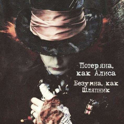stil ideas   quotes words russian quotes