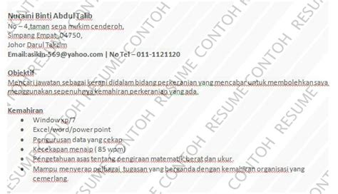 Contoh Resume Kerja Kerani by Contoh Resume Kerani Pembantu Tadbir Contoh Resume