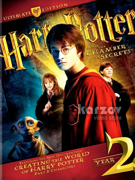 harry potter ultimate edition year  ano  importacion dvd