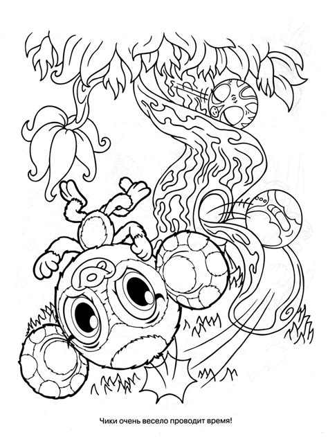 zoobles coloring pages    print