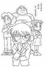 Conan Detective Coloring Dibujos Ausmalbilder Detektiv Anime Manga Colorear Dibujo Sketch Riley Imprimir Oliver Drawings Colouring 塗り絵 無料 りえ Sketches sketch template