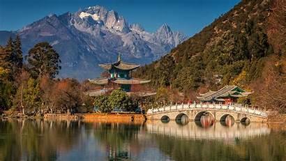 China Mountain Yunnan Nature Mountains Chinese Bridges