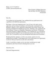 Higher Education Cover Letters Motivation Letter