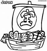Japan Coloring Tsunami Template sketch template