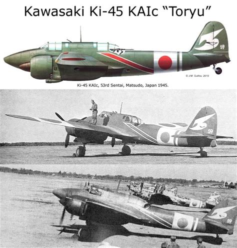 62 Best Imperial Japanese Night Fighter Images On