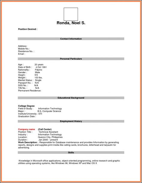 Application Form Resume Sle by Blank Resume Form For Application World Of Reference