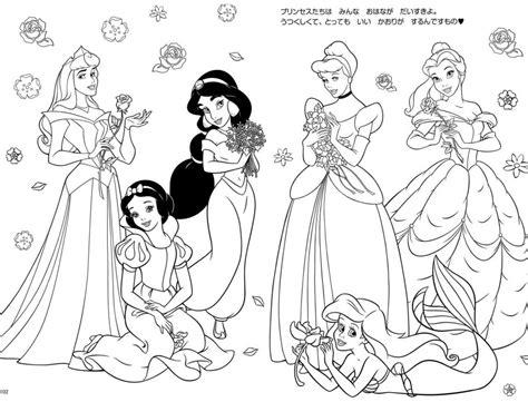 disegni disney principesse disney da colorare per stare disegni principesse disney