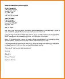help desk assistant cover letter
