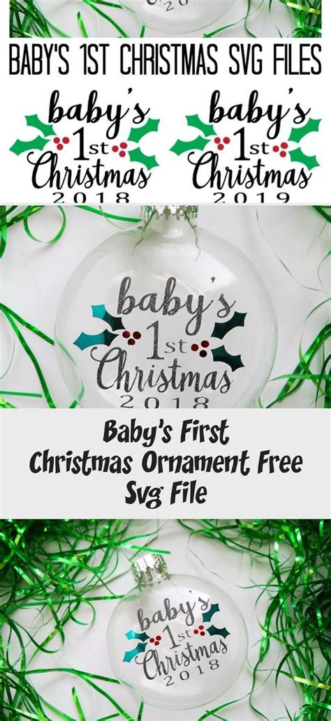 Create diy projects using your cricut explore, silhouette and more. Baby's First Christmas Ornament Free Svg File - İdeas in ...