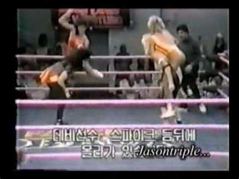 Heavy Metal Sisters Glow Wrestling