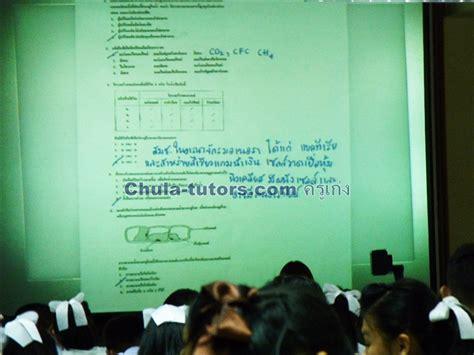 บริการอื่นๆ Archives - รับสอนพิเศษตามบ้าน ติวเตอร์ เรียนตัวต่อตัว ครูประถม มัธยม คณิต อังกฤษ ที่ ...