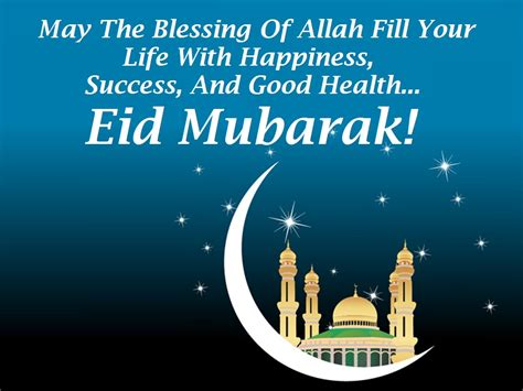 beautiful lovely eid wishes  images
