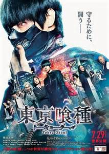 Watch full episodes tokyo revengers, download tokyo revengers english subbed, tokyo revengers eng sub, download tokyo revengers eng. Nonton Anime Tokyo Ghoul Live Action Full Episode Sub Indo ...