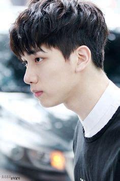 korean hairstyles male  amazing styles