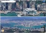 Google Earth香港3D地圖出爐 全方位睇真D|即時新聞|港澳|on.cc東網