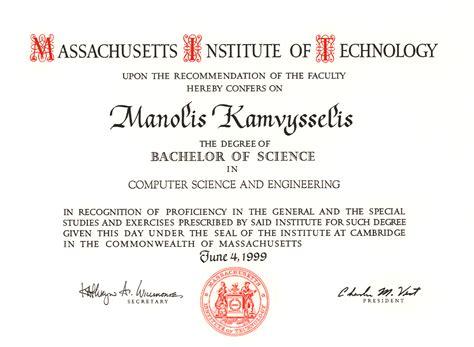 Bachelor Degree Computer Science Resume by Manolis Kellis Kamvysselis Resume
